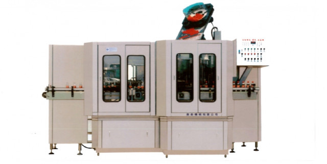 Pet Automatic Spraying Filling And Capping Machine
