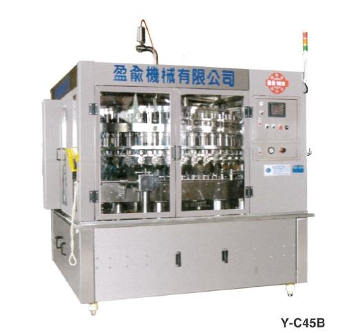 Automatic Loading Machine