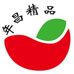 年昌碾米廠